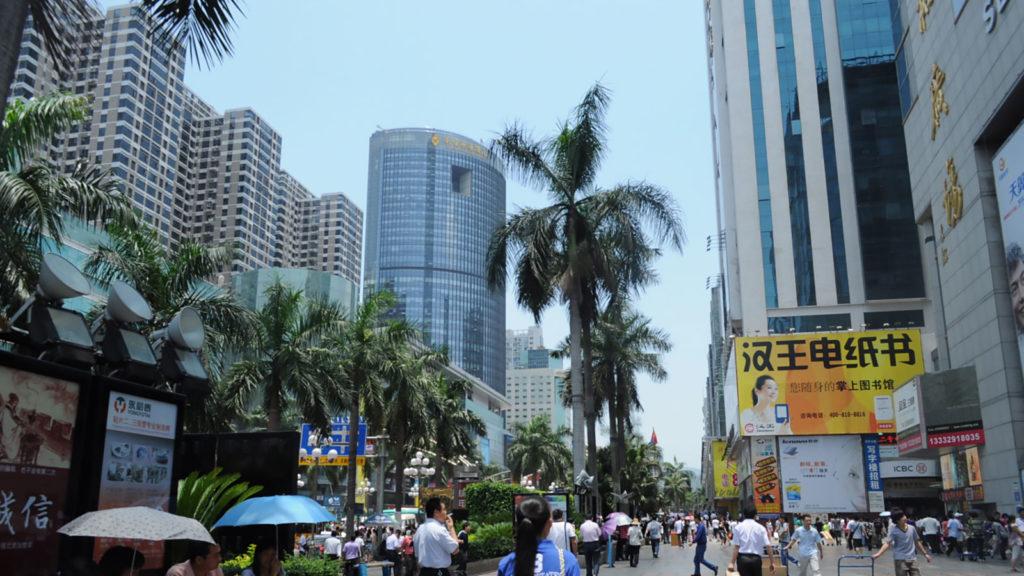 Улица Шэньчжэня